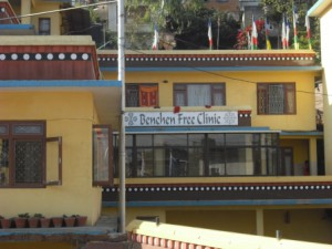 Charity Nepal 2012